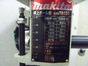 P1160482