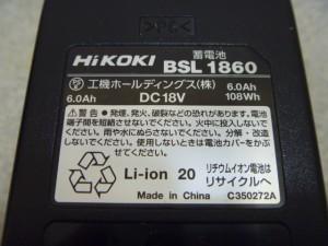P1170079