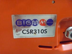 P1170299
