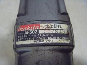 P1180200
