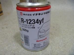 P1180622