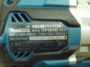 P1190121