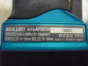 P1190142