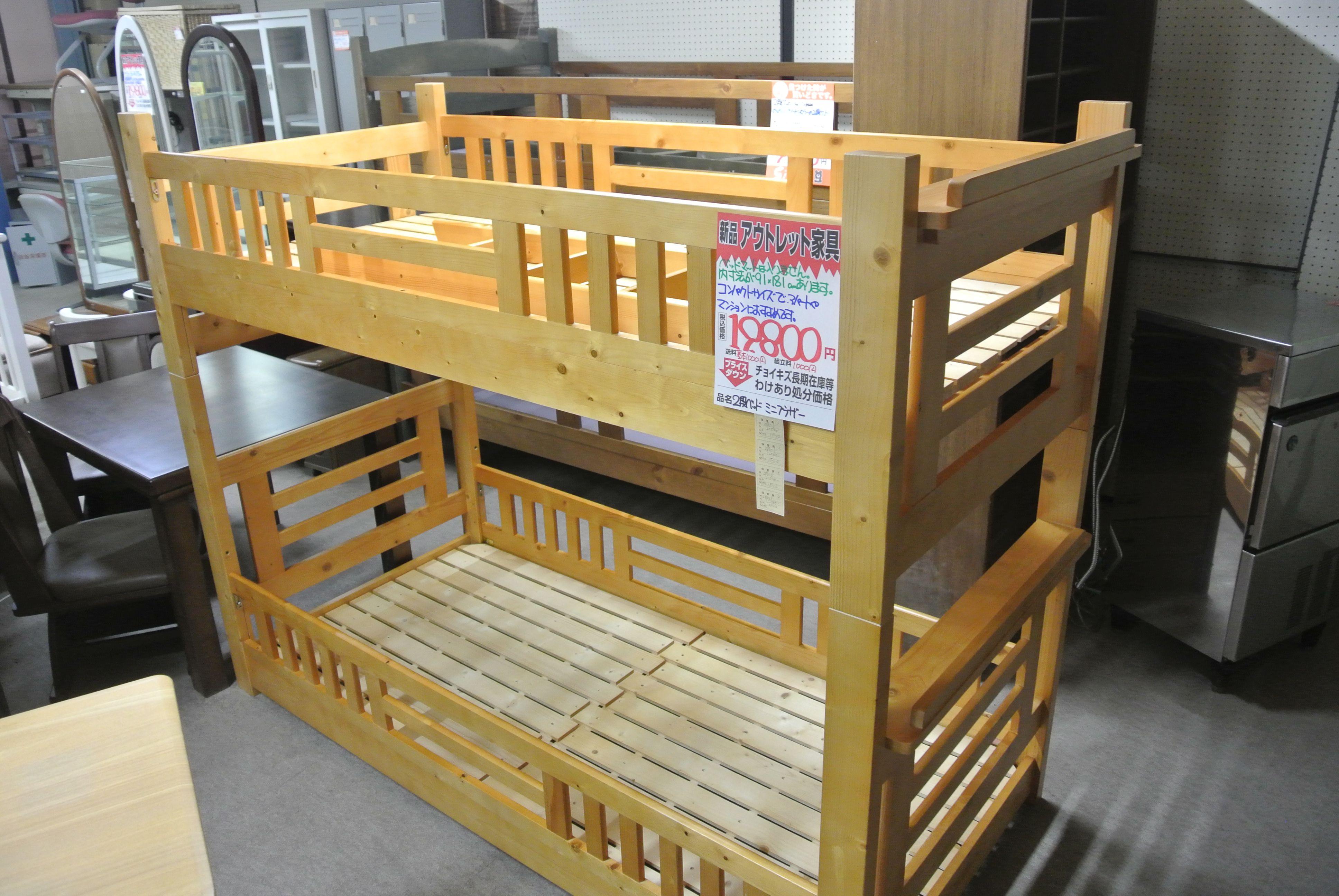 新品2段ベッドのご紹介【鶴岡市 リサイクルショップ】   リサイクル