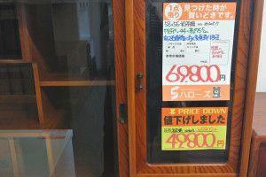 DSC_6400
