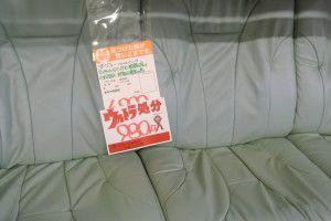 DSC_9768