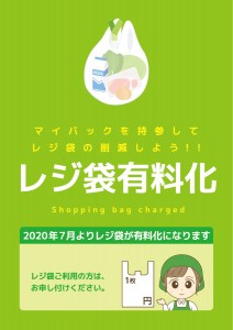 sozai_image_132066